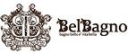 Сантехника, Акриловые ванны, смесители, унитазы, раковины, биде, мебель для ванной комнаты Belbagno