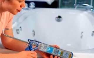 Белый герметик для ванной