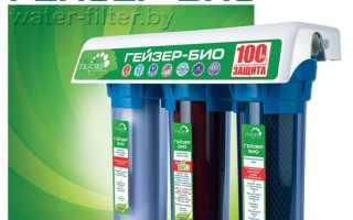 Гейзер фильтры замена картриджей