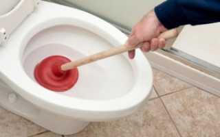 Как прочистить унитаз от засора