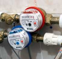 Схема установки счетчика воды в квартире