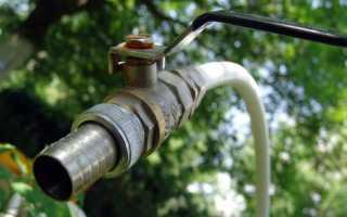 Вывод воды из дома для полива