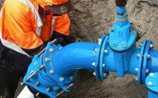 Трубы для наружного водопровода