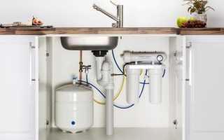 Фильтр для проточной воды