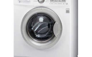 Не сливает воду стиральная машинка lg