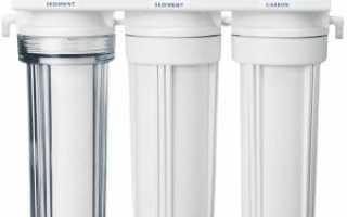 Фильтр для воды трехступенчатый