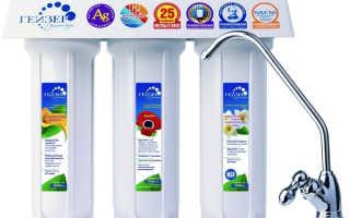 Гейзер 3 фильтры для воды