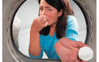 Запах из стиральной машины как избавиться